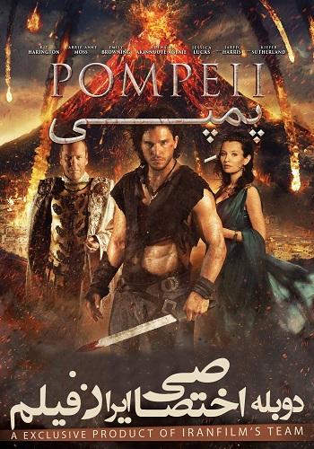 دانلود فیلم Pompeii 2014 دوبله فارسی