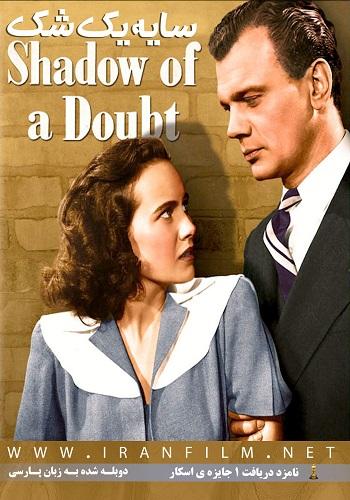 دانلود فیلم Shadow Of Doubt دوبله فارسی