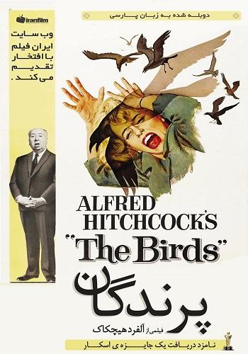 دانلود فیلم The Birds دوبله فارسی