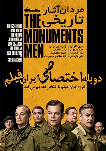 دانلود فیلم The Monuments Men 2014 دوبله فارسی