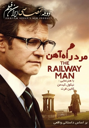 دانلود فیلم The Railway Man 2013 دوبله فارسی