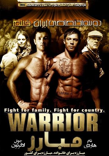 دانلود فیلم Warrior 2011 دوبله فارسی