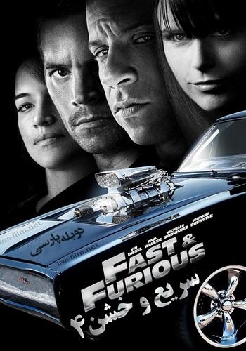 دانلود فیلم Fast & Furious 4 دوبله فارسی