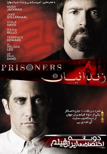 دانلود فیلم Prisoners 2013 دوبله فارسی