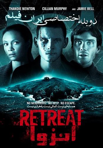 دانلود فیلم Retreat 2011 دوبله فارسی