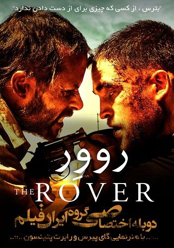دانلود فیلم The Rover 2014 دوبله فارسی