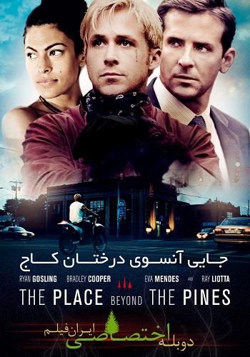 دانلود فیلم The Place Beyond the Pines 2012 دوبله فارسی