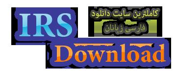 دانلود فارسی زبانان