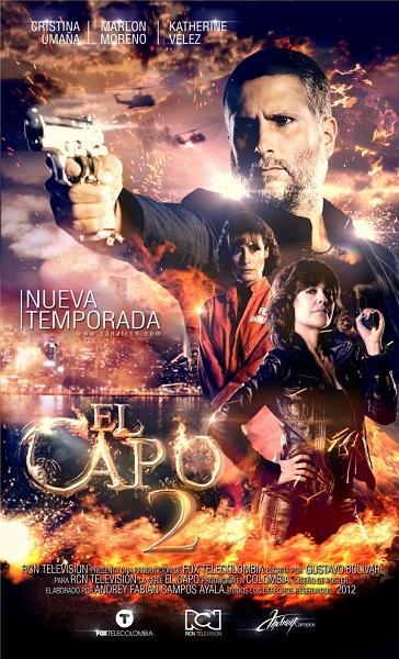 دانلود رایگان فیلم آلکاپو فصل سوم