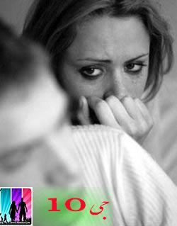 مشکلات جنسی زوج های ایرانی