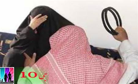 توريسم جنسي ، راه لذت بردن شيوخ عرب
