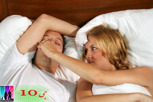 جلوگیری از درد حین رابطه جنسی