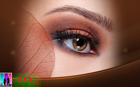 چگونه چشمان خود را زيبا آرايش كنيم
