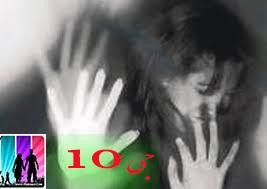 فوت دختر جوان بر اثر تزريق و تجاوز
