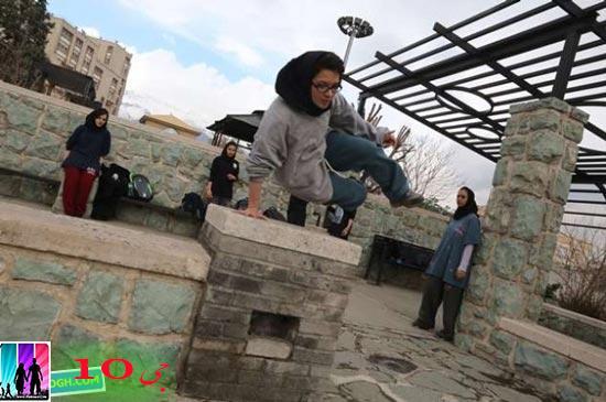تصاویر دیدنی از پارکور زنان ایران در تهران