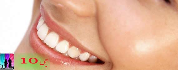 بهترين راه سفيد نگه داشتن دندان ها