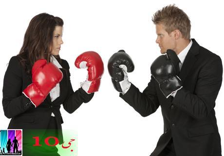 نکات مهم در حل بحران های زناشویی