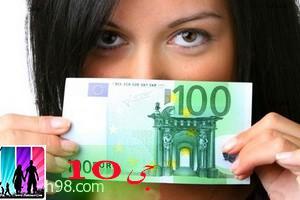 رابطه زناشویی با طعم پول