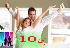 6 تکلیف برای بهبود روابط زناشویی