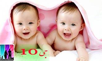 روشهای ثابت شده تعیین جنسیت فرزند بدون سونوگرافی