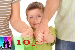 آنچه باید درباره تربیت جنسی فرزندتان بدانید (1)