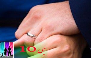 اختلاف سن همسران چه اثری بر روابط جنسی آنها دارد؟