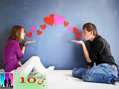 چگونه میتوان شوهر را به اوج لذت جنسی رساند؟