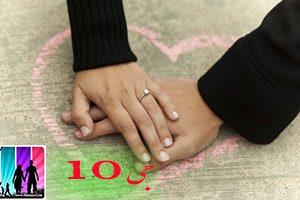 آنچه باید قبل و بعد از رابطه زناشویی انجام دهید