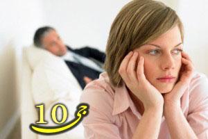 بزرگترین خطاهای یک زن هنگام رابطه جنسی