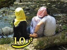 چگونه از خیانت همسرمان جلوگیری کنیم؟