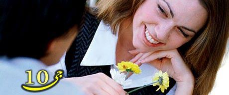ایجاد رغبت برای رابطه زناشویی