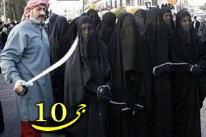دستور جدید داعش برای ختنه کردن زنان 11تا44 ساله موصل + عکس