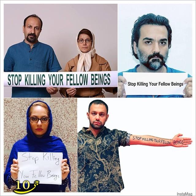 عکس هنرمندان سینمای ایرانی در همایت از اسرائیل
