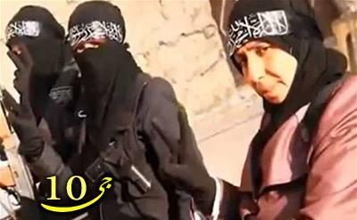ازدواج خواهر و بردار؛ فتوای جدید داعش