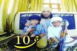 جامعه عربستان سعودی در شوک پیوستن 2 کودک به داعش ( عکس)