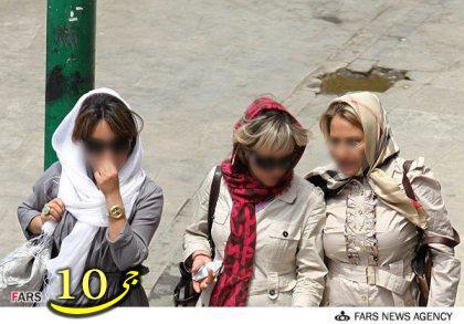 عکسهای آرایش زننده و بی حجابی برخی از دختران و زنان در تهران