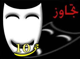 تجاوز به دختر تهرانی در سالن بازیگری/قربانی: عاشق بازیگری بودم