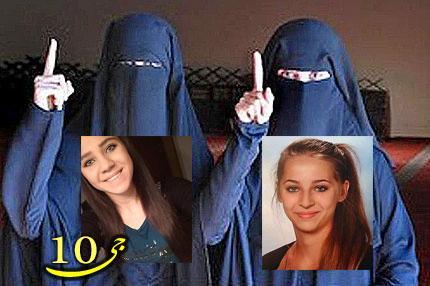 جهاد نکاح دو دختر اتریشی+ تصاویر