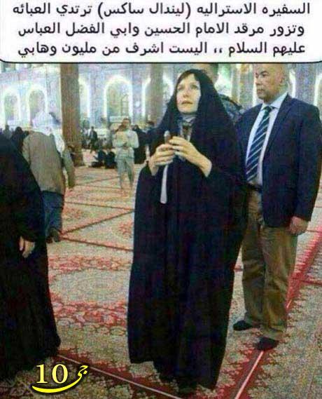 شهرزاد+عبدالمجید+کجاست