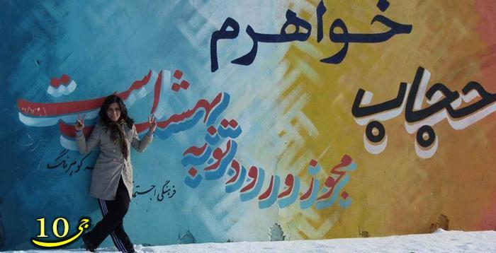 تصاویر/ کشف حجاب و بی بندوباری دختران در خیابانهای تهران