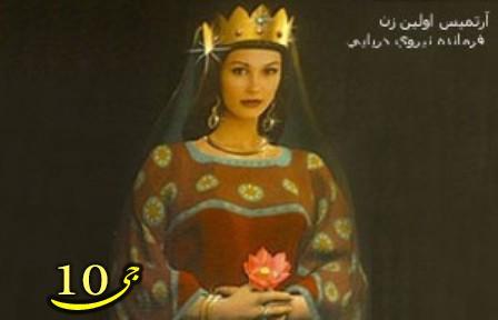 اولین فرمانده زن ایرانی چه کسی بود  عکس