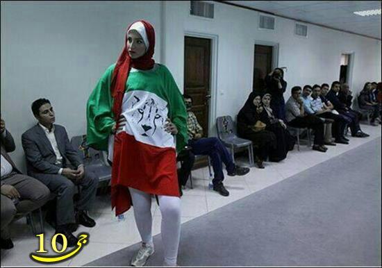 اینجا پوشیدن ساپورت اشکال نداره؟! + عکس