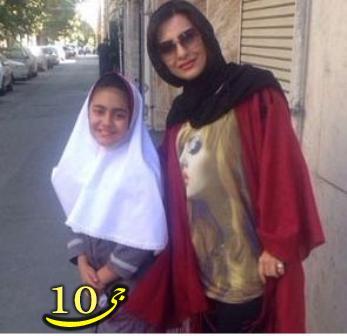 عکس/ لیندا کیانی و نفس خاله در راه مدرسه!