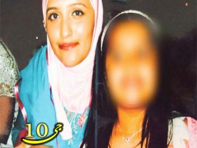 فرار دختر مسلمان برای ازدواج با داعشی ها! (عکس)