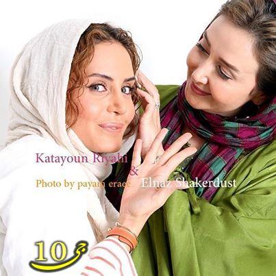 تک عکس های جالب بازیگران زن ایرانی (داغ , داغ ,داغ )