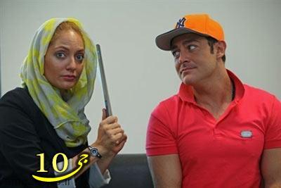محمدرضا گلزار و مهناز افشار در سریال جدید (عکس)