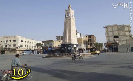 پایتخت گروه داعش (تصاویر)