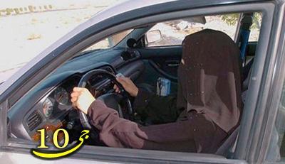 شرط مضحک داعش برای رانندگی زنان