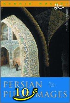 چه کسی 9 سال پیش اسیدپاشی اصفهان را پیشگویی کرد؟