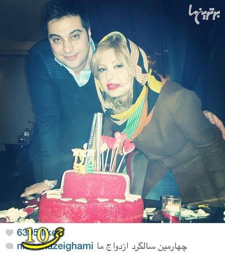 عکس/ جشن سالگرد ازدواج نیوشا ضیغمی